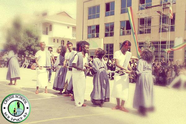 Cruise School (Addis Ababa, Ethiopia) - Phone, Address